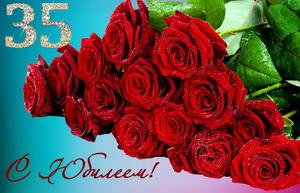 Блестящие красные розы на 35 День рождения