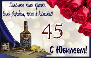 Виски с лимоном и сигарой мужчине на юбилей