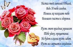 Пожелание и букет красных роз в вазе