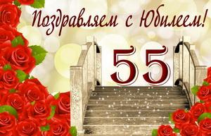 Лестница в блестках в окружении роз