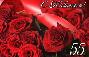 Розы в красном оформлении к юбилею 55 лет