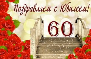 Сияющая лестница в красных розах