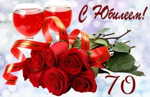 Бокалы с вином и букет роз на юбилей
