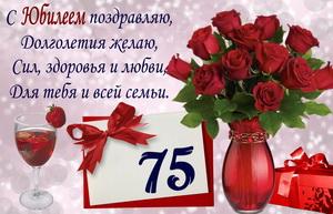 Букет роз в вазе на красивом фоне