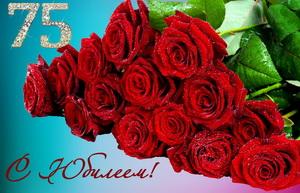 Красные розы в блестящих капельках росы