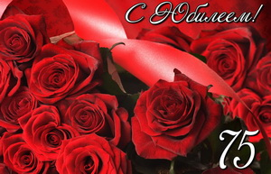 Розы на юбилей в красном оформлении