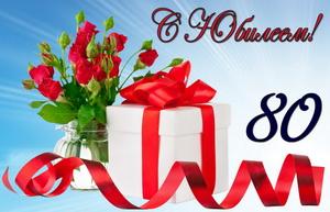Красивый подарок с букетом цветов