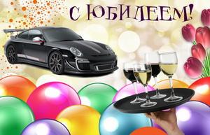 Черная машина на праздничном фоне