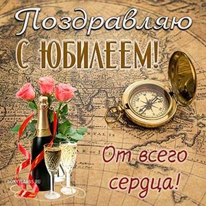 Открытка с компасом и картой на юбилей мужчине