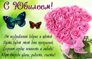 Букет розовых роз для женщины