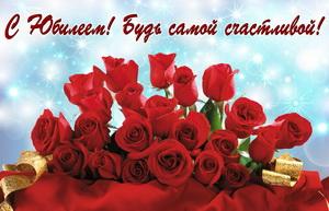Красные розы на блестящем фоне