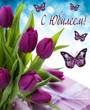 Открытка с тюльпанами и бабочками