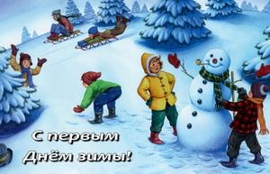 Дети лепят снеговика и катаются на санках